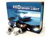 High Performance Xenon Lighting HID Kit for VW Tiguan